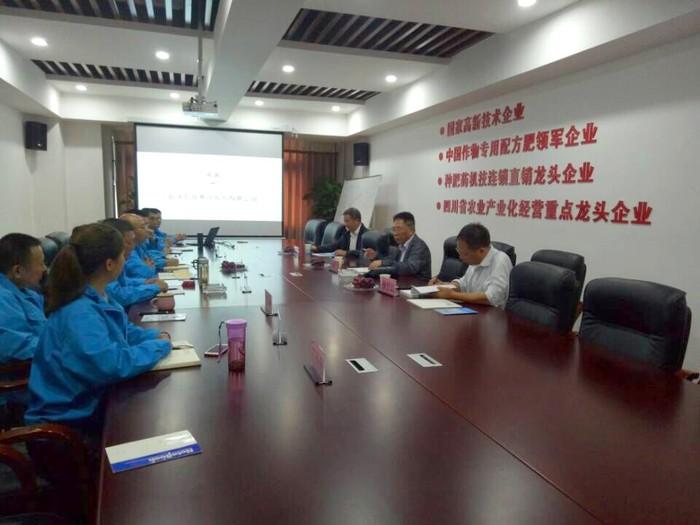 徐教授一行的考察组与公司人员座谈.jpg
