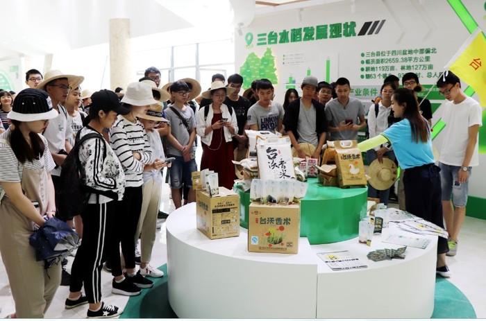 参观现代农业社会化服务中心.jpg