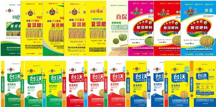 台沃不同区域土壤水稻优化配方肥.jpg